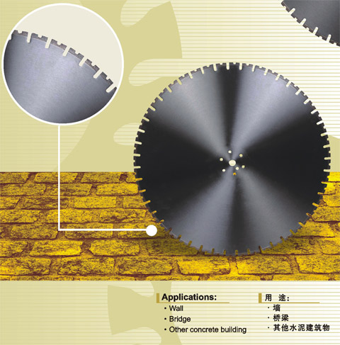 Laser welded diamond saw blades for wall